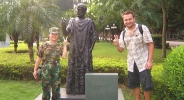 En Guangzhou China